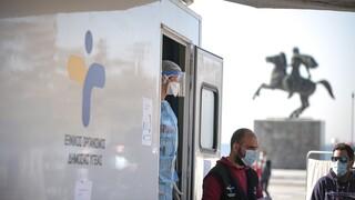 Κορωνοϊός: Νέο αρνητικό ρεκόρ με 1.690 κρούσματα, 128 οι διασωληνωμένοι