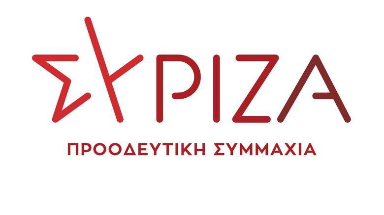 ΣΥΡΙΖΑ: Καταδικάζουμε τις αθλιότητες σε βάρος του πρύτανη της ΑΣΟΕΕ
