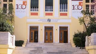 ΚΝΕ για πρύτανη ΑΣΟΕΕ: Προβοκατόρικο περιστατικό, δεν έχει καμία σχέση με τους φοιτητές