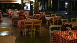 Κορωνοϊός: Τι ισχύει στη Ζώνη Αυξημένου Κινδύνου - Όλα τα μέτρα σε Αττική και Βόρειο Ελλάδα