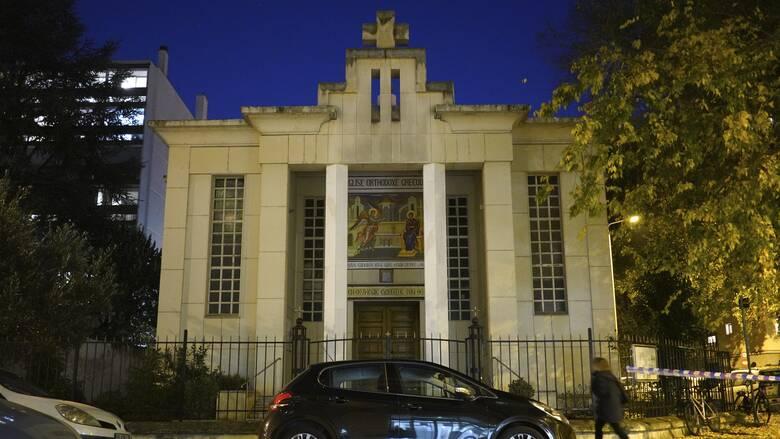 Λυών: Επίθεση σε ελληνορθόδοξη εκκλησία - Σε κρίσιμη κατάσταση ο ιερέας