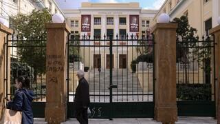 Επικήρυξη δραστών με 100.000 ευρώ για την επίθεση στον πρύτανη της ΑΣΟΕΕ
