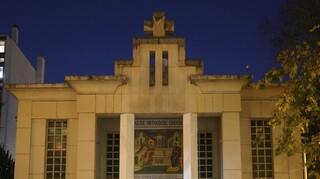Λυών: Ανακοίνωση από τους ορθόδοξους επισκόπους της Γαλλίας για την επίθεση κατά του ιερέα