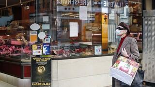 Κορωνοϊός - Lockdown στη Γαλλία: Ανοιχτά μόνο για είδη πρώτης ανάγκης τα σούπερ μάρκετ