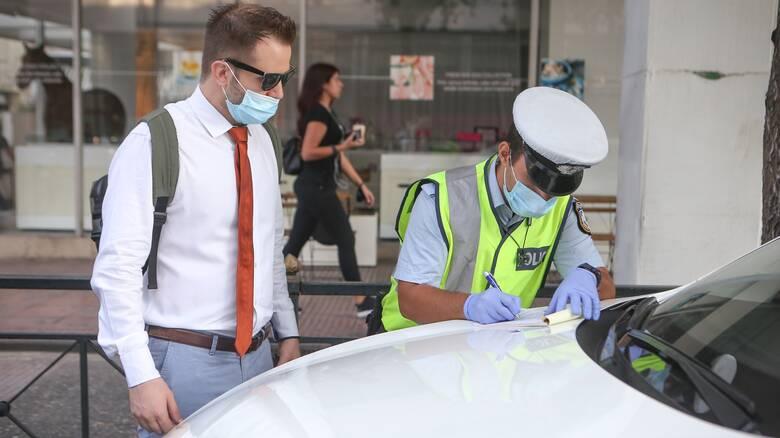 Lockdown Θεσσαλονίκη - Σέρρες: Πώς θα γίνονται οι μετακινήσεις με αποστολή SMS στο 13033