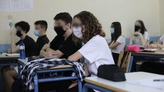 Κορωνοϊός - Σχολεία: Τι προβλέπει η ΚΥΑ για το «διάλειμμα μάσκας» - Αναλυτικά το ΦΕΚ