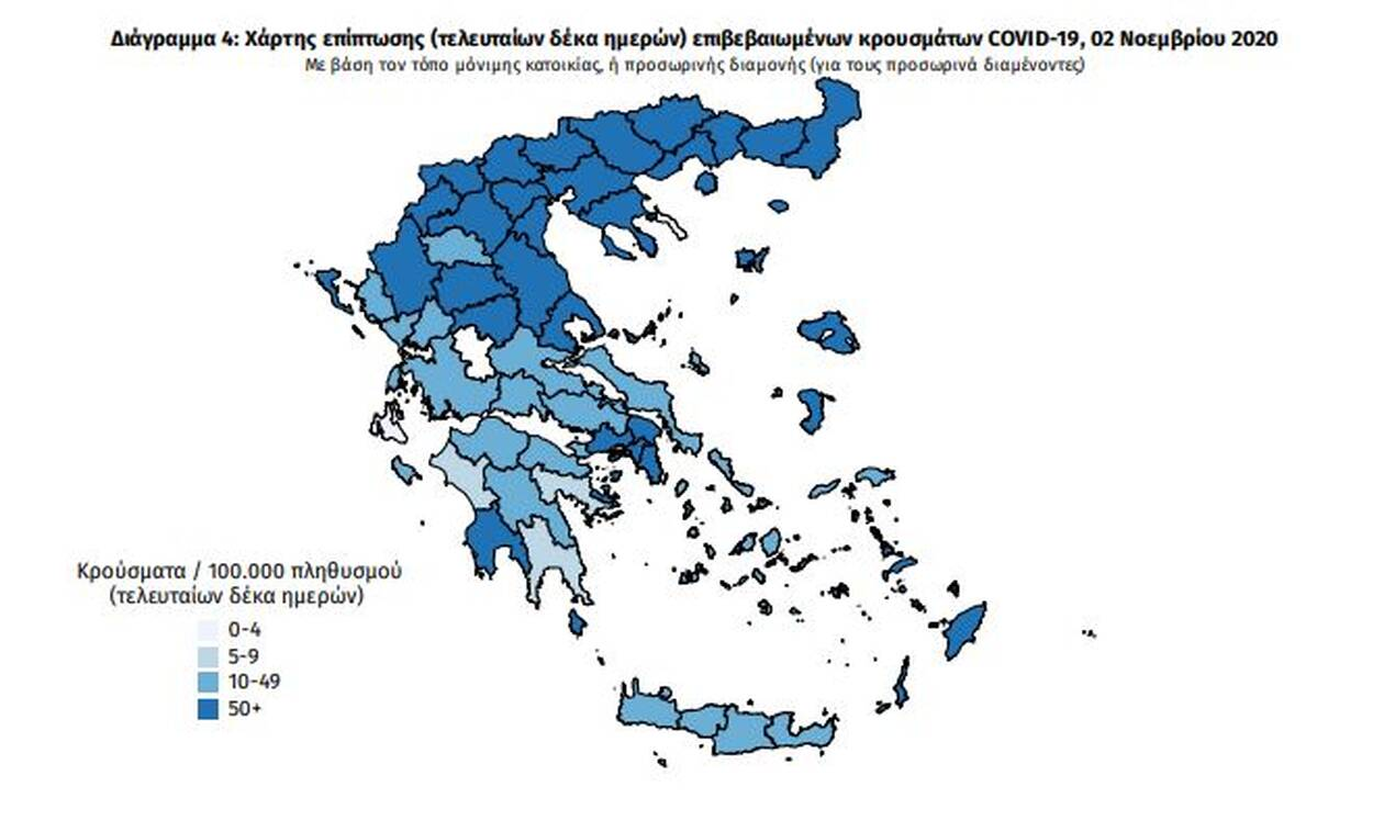 https://cdn.cnngreece.gr/media/news/2020/11/02/241051/photos/snapshot/xartis-covid5.jpg