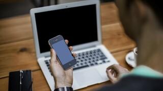 Ψηφιακό ΚΕΠ: Ο κάθε πολίτης θα έχει τη δική του ψηφιακή θυρίδα από σήμερα