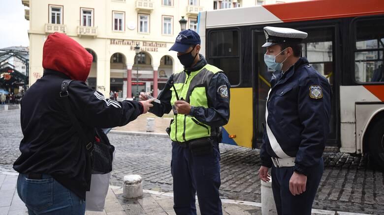 Κορωνοϊός: Εντατικοί οι έλεγχοι της ΕΛ.ΑΣ. για τις μετακινήσεις στη Θεσσαλονίκη