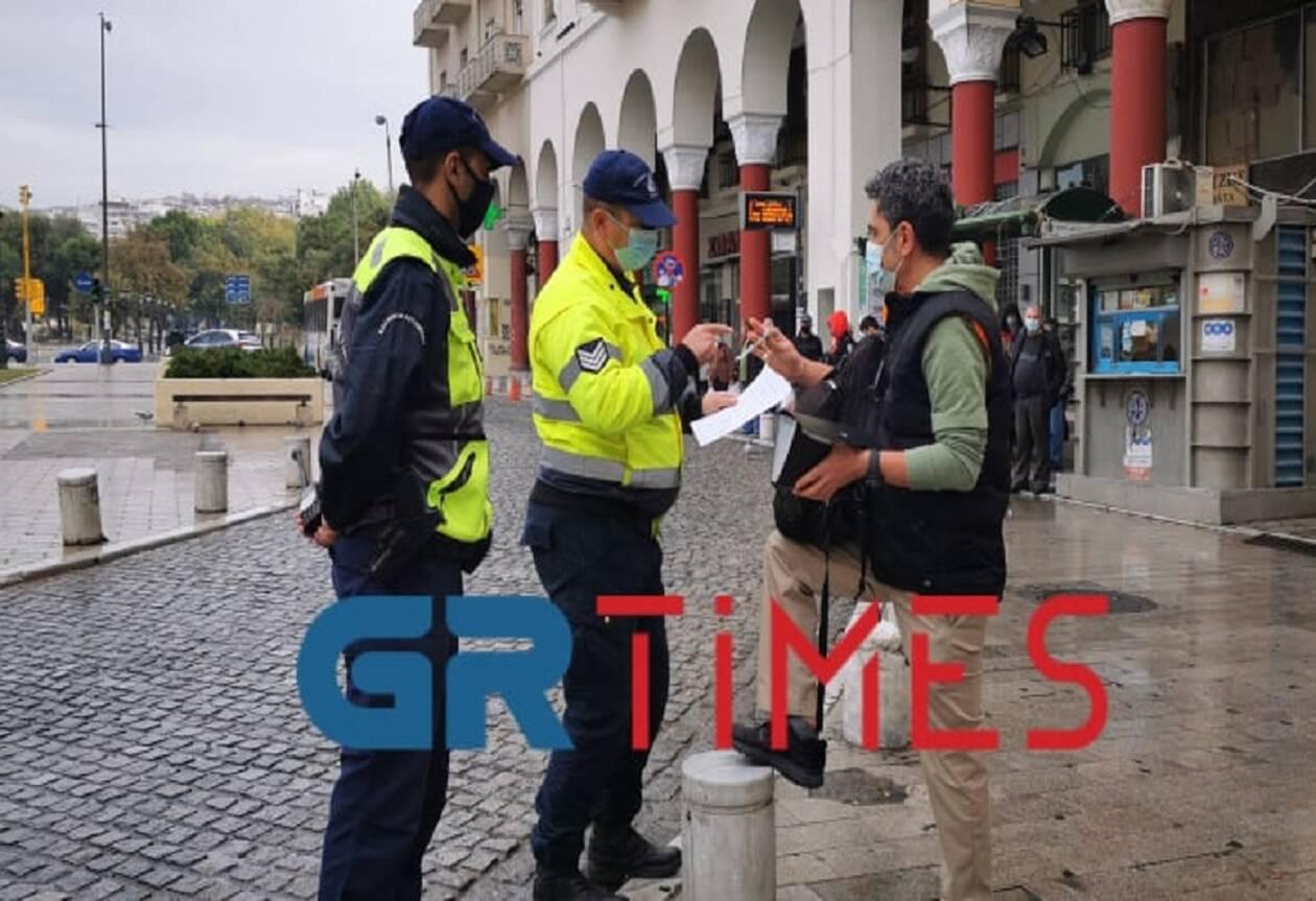 https://cdn.cnngreece.gr/media/news/2020/11/03/241127/photos/snapshot/thessaloniki1.jpg