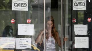 ΟΑΕΔ: Δεύτερος συνεχόμενος μήνας ρεκόρ στη δημιουργία νέων θέσεων εργασίας