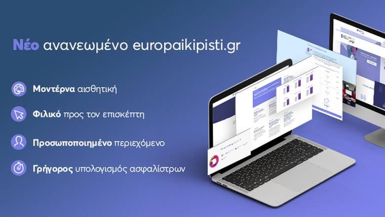 Ευρωπαϊκή Πίστη: Νέα ανανεωμένο website