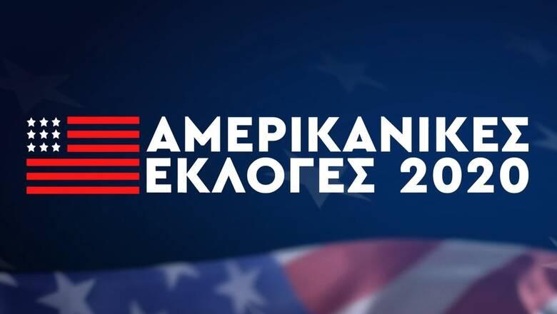 Αμερικανικές Εκλογές 2020 με το κύρος του CNN Greece