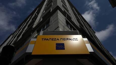 ΣΥΡΙΖΑ: Η Τράπεζα Πειραιώς μπορεί και πρέπει να πληρώσει το κουπόνι των CoCos στο ΤΧΣ