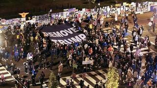 Εκλογές ΗΠΑ: Συνελήφθη διαδηλωτής κοντά στον Λευκό Οίκο