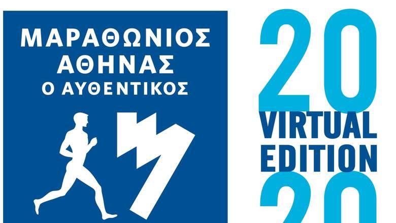 Γνωστοί αθλητές ετοιμάζονται για τον Virtual Μαραθώνιο Αθήνας -Στέλνουν μήνυμα νίκης και αισιοδοξίας