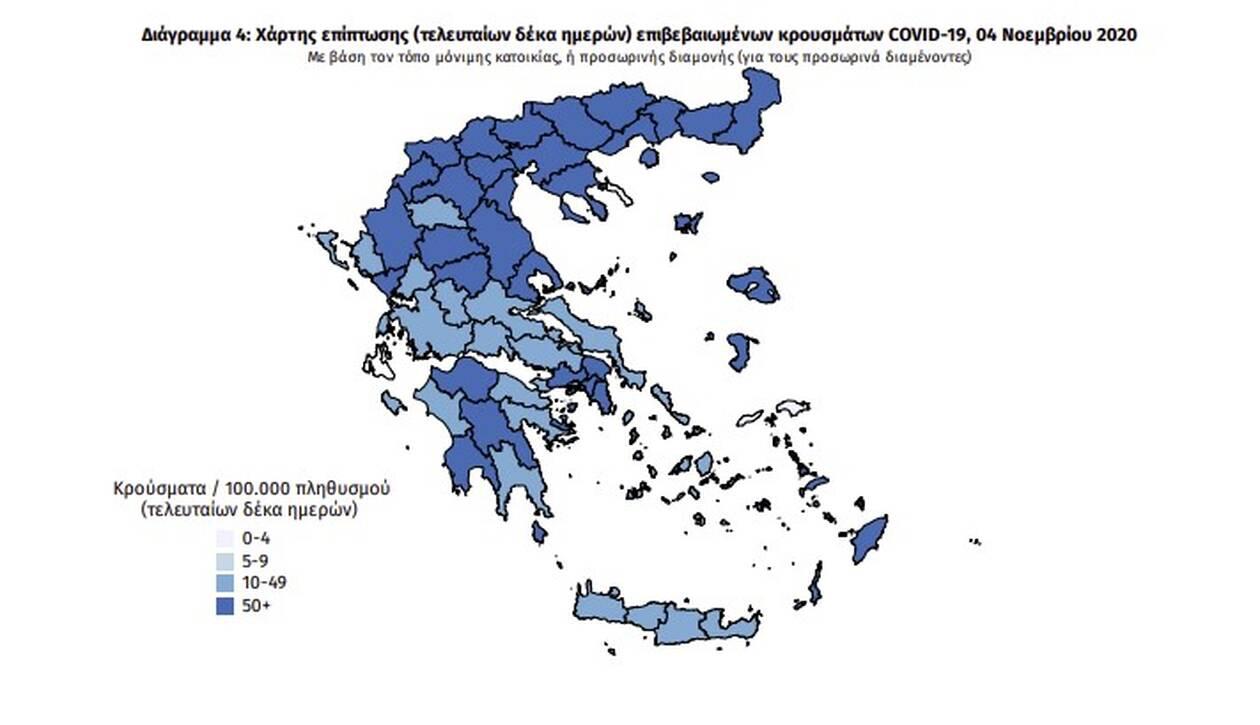 https://cdn.cnngreece.gr/media/news/2020/11/04/241357/photos/snapshot/kroysmata-5.jpg
