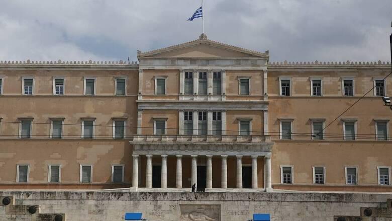 Στη Βουλή μέτρα στήριξης του κλάδου του τουρισμού και των επιχειρήσεων του πολιτισμού
