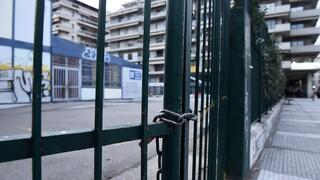 Κορωνοϊός: Κλείνουν λύκεια, ανοικτά δημοτικά - Τι θα γίνει με γυμνάσια και παιδικούς σταθμούς