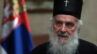 Στο νοσοκομείο με κορωνοϊό ο Πατριάρχης Σερβίας, Ειρηναίος