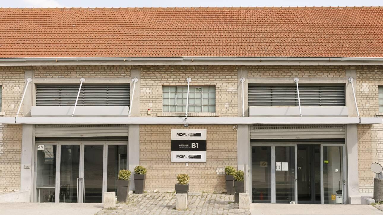 Θεσσαλονίκη: Στο διαδίκτυο «μετακομίζουν» οι εκθέσεις των μουσείων
