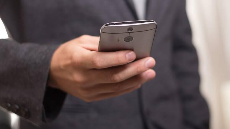 Lockdown - SMS: Στο 13033 τα μηνύματα για να βγαίνουμε από το σπίτι