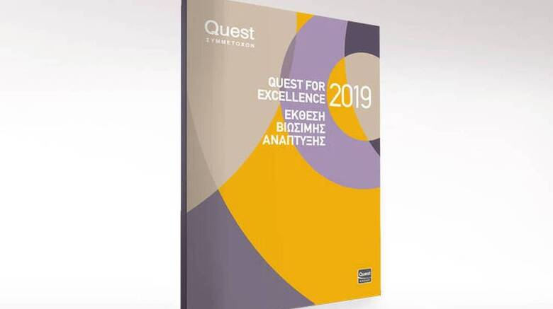 Έκθεση Βιώσιμης Ανάπτυξης Ομίλου Quest