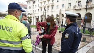 Κορωνοϊός: «Βροχή» τα πρόστιμα για μη χρήση μάσκας και τις μετακινήσεις