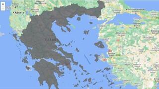 Όλα γκρι: Αυτός είναι ο νέος υγειονομικός χάρτης της Ελλάδας