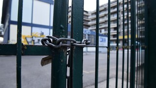 Lockdown: Κλειστά από Δευτέρα τα Γυμνάσια και Λύκεια - Τι ισχύει για Δημοτικά και φροντιστήρια