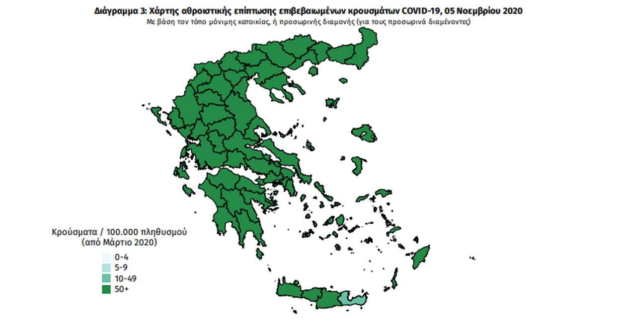 https://cdn.cnngreece.gr/media/news/2020/11/05/241509/photos/snapshot/pinakas4.jpg