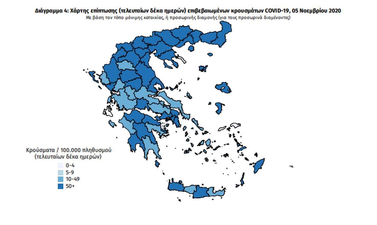 https://cdn.cnngreece.gr/media/news/2020/11/05/241509/photos/snapshot/pinakas5.jpg