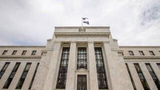 Fed: Άφησε αμετάβλητα τα επιτόκια του δολαρίου