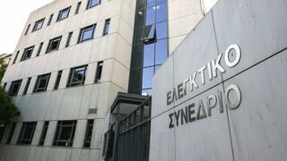 Φορολογικά πρόστιμα 32,4 δισ. ευρώ παραμένουν ανείσπρακτα