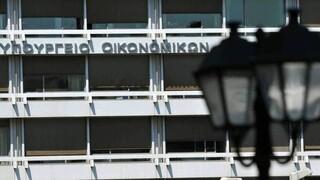Lockdown: Διψήφια ύφεση στο τελικό σχέδιο του προϋπολογισμού – «Όπλο» τα ταμειακά διαθέσιμα