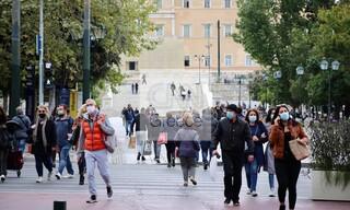 Στα μαγαζιά για τα τελευταία ψώνια πριν το lockdown - Εικόνες από το κέντρο της Αθήνας