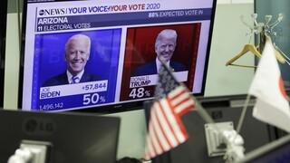 Εκλογές ΗΠΑ: Μεγάλη ανατροπή στην «κόκκινη» Τζόρτζια - «Μπροστά» ο Μπάιντεν με λίγες ψήφους