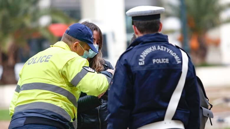 Κορωνοϊός: Συλλήψεις και πρόστιμα για παραβάσεις των μέτρων έναντι της πανδημίας