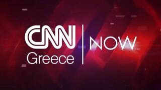 CNN NOW: Παρασκευή 6 Νοεμβρίου