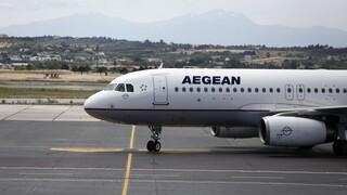 Κορωνοϊός - lockdown: Ενημέρωση των επιβατών της AEGEAN για τα ταξίδια τους