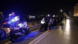 Θεσσαλονίκη: Επεισόδια και προσαγωγές σε διαδήλωση κατά του lockdown