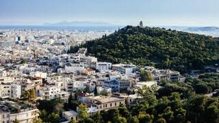 Τι αποζημίωση θα λάβουν οι ιδιοκτήτες ακινήτων με «κουρεμένα» ενοίκια – Αναλυτικά παραδείγματα