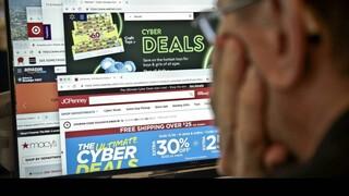Skroutz: Είσοδος στο χώρο των ηλεκτρονικών πληρωμών