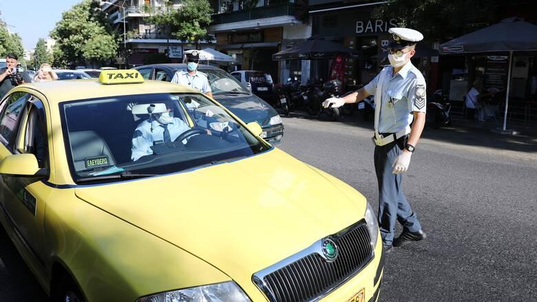 Lockdown: Πόσοι επιβάτες επιτρέπονται σε ΙΧ και ταξί