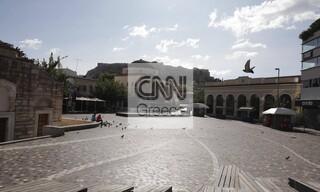 Το κέντρο της Αθήνας σε ρυθμούς... lockdown - Φωτογραφίες από την πρώτη ημέρα