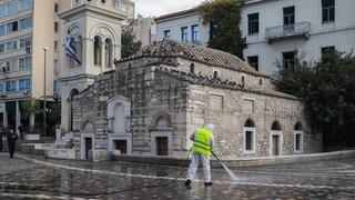 Κορωνοϊός: Εντατικοποιούνται οι δράσεις καθαρισμού-απολύμανσης σε πολυσύχναστα σημεία της Αθήνας