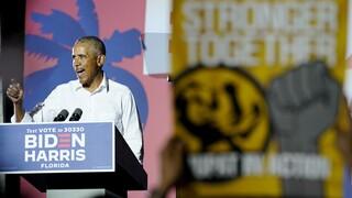 Εκλογές ΗΠΑ – Μπαράκ Ομπάμα: Ιστορική νίκη του Τζο Μπάιντεν