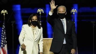Εκλογές ΗΠΑ - Μπάιντεν: «Δεσμεύομαι να είμαι ένας πρόεδρος που ενώνει, όχι ένας που διχάζει»