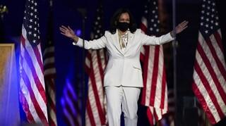 «Δεν θα είμαι η τελευταία»: Η Κάμαλα Χάρις πρώτη γυναίκα αντιπρόεδρος των ΗΠΑ