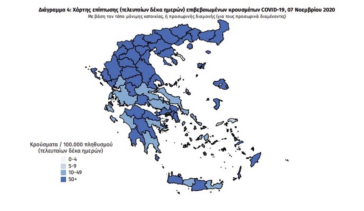 https://cdn.cnngreece.gr/media/news/2020/11/08/241796/photos/snapshot/kroysmata-4.jpg